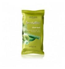 Pečující mýdlo s olivovým olejem a aloe vera Love Nature 75 g