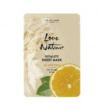 Revitalizační textilní pleťová maska Love Nature 24 ml